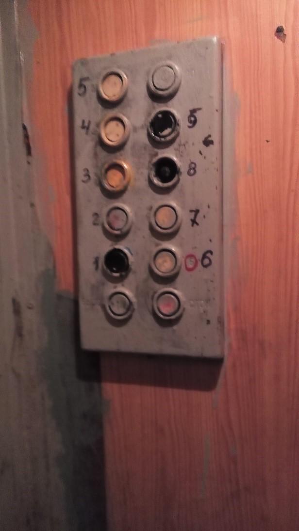 L'ascensore del terrore